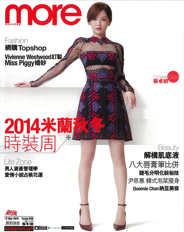 More Magazine November 2014 Issue: Canvas Beauty